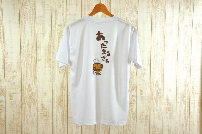 湯巡権三 白Tシャツ