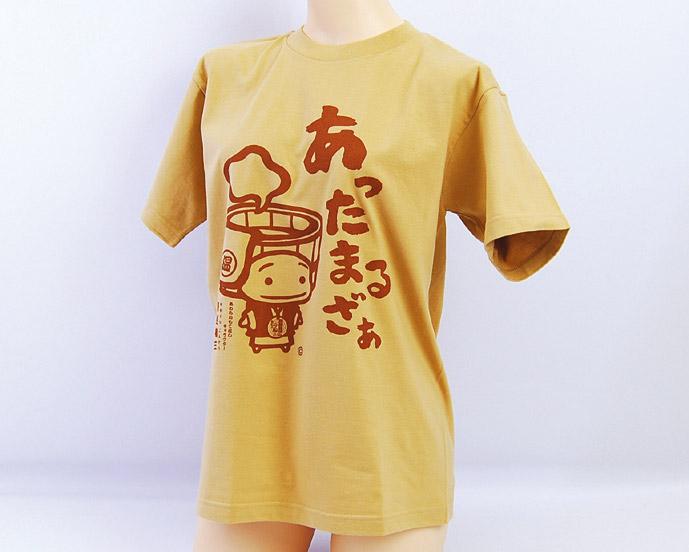 湯巡権三 カラーTシャツ