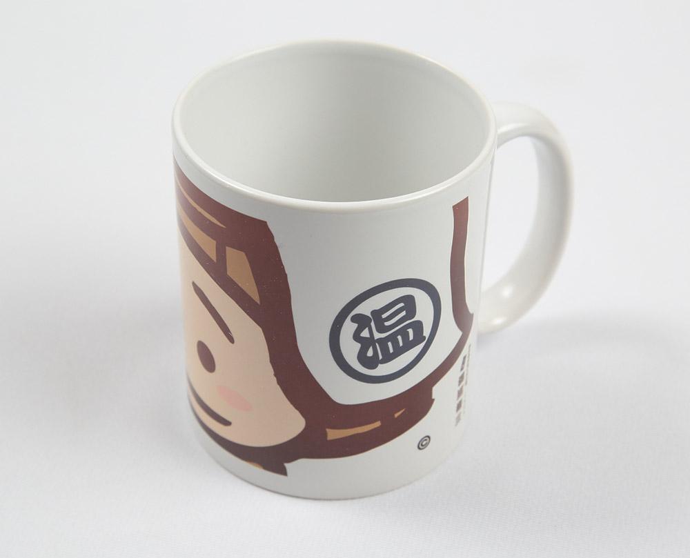 湯巡権三 マグカップ